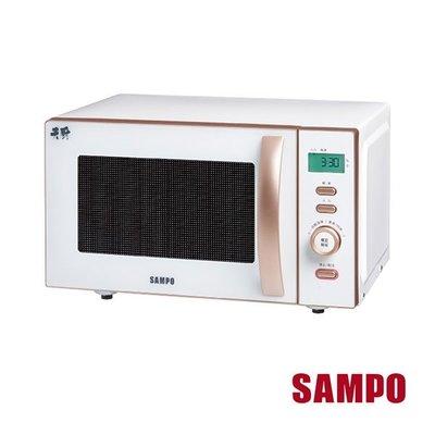 【小饅頭家電】『A級福利品‧數量有限』【聲寶SAMPO】21L天廚平台式微波爐 RE-N921PM