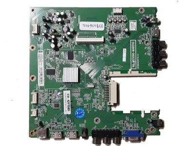 [維修] 聲寶 SAMPO EM-42FT08D/EM-46FT08D 42吋 LED 液晶電視 主機板維修
