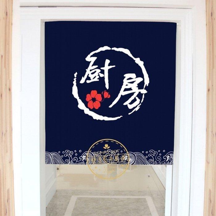 「樂活藝術」~【現貨】本風厨房 棉麻門簾 咖啡西餐 附贈伸縮桿 長款85x120cm【AD3065L】
