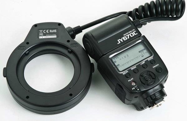 呈現攝影-Viltrox 唯卓 JY-670c E-TTL ll 微距環形 閃光燈 for Canon 後廉同步 光比 似MR-14EX 公司貨