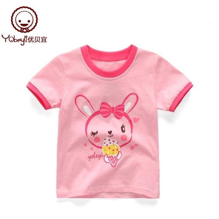 優貝宜 童裝女童t恤夏季純棉寶寶夏裝嬰兒衣服兒童短袖女孩上衣 奇思妙想屋