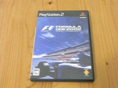 【小蕙生活館】PS2~ F1 FORMULA ONE 2002 賽車 (純日版)