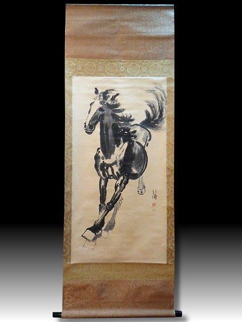 【 金王記拍寶網 】S2005  徐悲鴻款  駿馬圖 馬到成功 手繪書畫捲軸一幅 罕見 稀少~