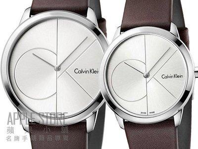 【蘋果小舖】CK minimal 新世代時尚皮帶對表-銀白/咖啡- K3M211G6 K3M221G6