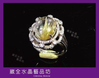 【崴全水晶】 旺事業首選 5A 頂級 華麗款  亮絲  鈦晶 戒指【6.7cts】招財