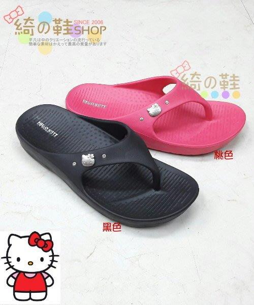 ☆綺的鞋鋪子☆【Hello Kitty】凱蒂貓 916 黑+桃141 人字拖夾腳拖海灘鞋 防滑設計台灣製造 MIT