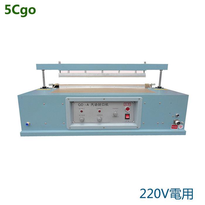 5Cgo【批發】 QD-A氣動800型台式封口機 台式氣動封口機 連續自動封口機塑料薄膜袋 含稅220V t552166