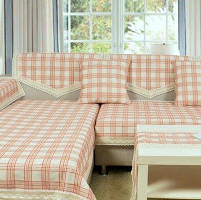 ~╮雅居館╭~簡約格沙發坐墊四季 薄款沙發墊 布藝沙發巾棉麻沙發套沙發罩全包 西柚紅 D70