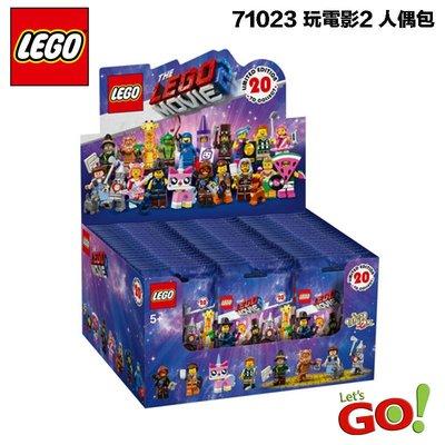 【LETGO】現貨 樂高積木 LEGO 71023 玩電影 LEGOMOVIE 人偶包 2 一套20隻