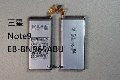 適用於 三星note9電池 EB-BN965ABU手機電池 N9650電池 手機電板