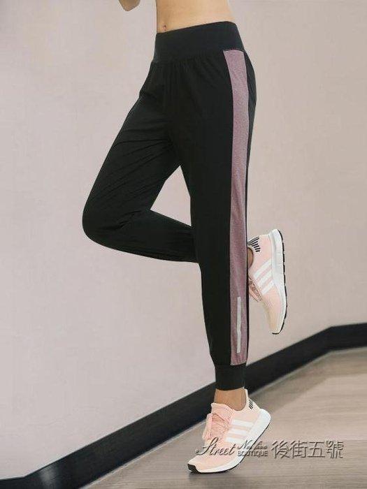 束腳運動褲女顯瘦寬松速干春秋褲子瑜伽長褲薄款休閑跑步夏健身褲  一件免運