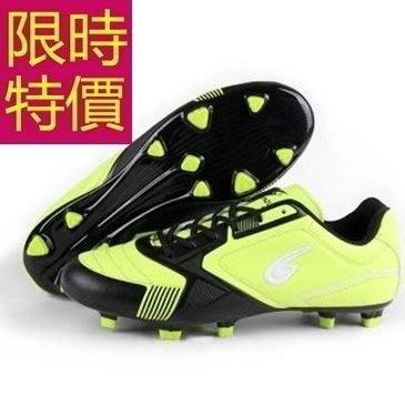 足球鞋-有型百搭好搭運動男釘鞋1色63x18[獨家進口][米蘭精品]