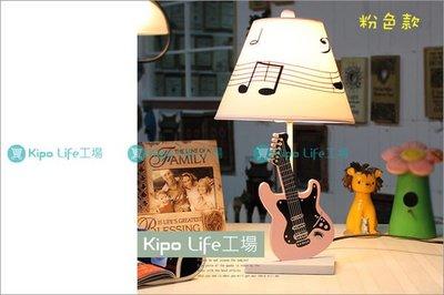 KIPO-迷你吉他造型檯燈 個性創意檯...