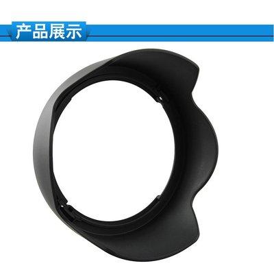 泳 JJC Canon太陽罩適EF 24-105mm F4.0L IS USM可倒裝相容Canon原廠EW-83H遮光罩 台中市