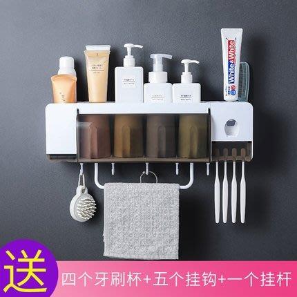 牙杯牙刷置物架免打孔刷牙架衛生間壁掛牙具套裝多功能吸壁式家用