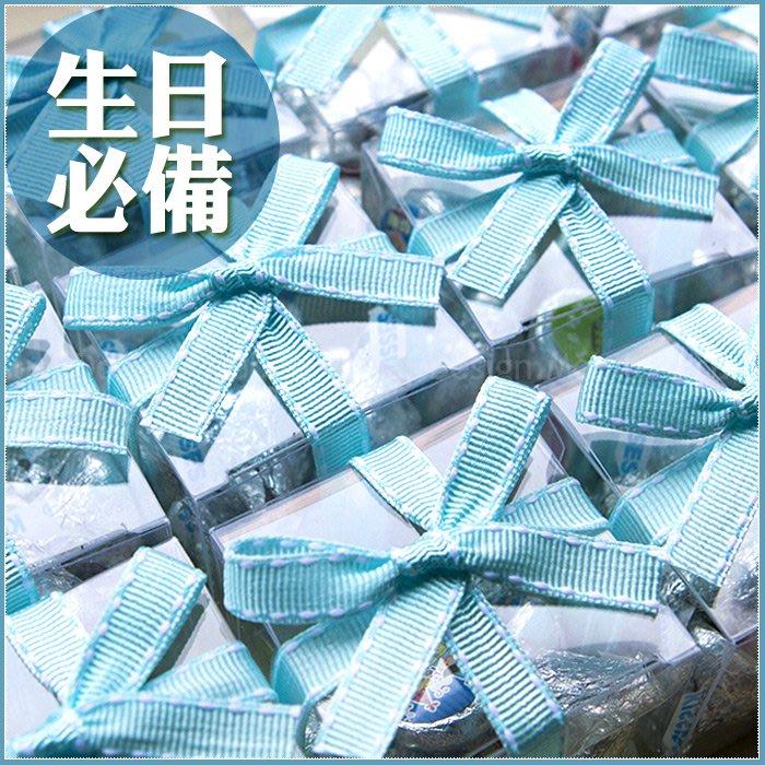 【(生日快樂版)水滴巧克力(8顆入)小禮盒(Tiffany色緞帶)】-生日party/創意糖果/慶生會必備/幸福朵朵