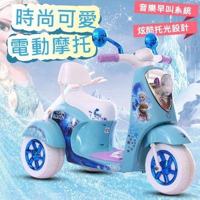 FuNFang_冰雪奇緣時尚可愛兒童電動摩托車 玩具車 凱蒂貓 HELLO KITTY 美國隊長