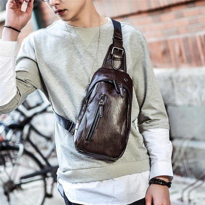 胸包休閒男腰包皮質小包包男士斜背包側背包運動背包潮包 尚美優品