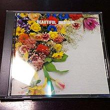 【音樂文獻典藏】鐳射音樂CD剛面市沒幾年的產品 ◎ 應屬台灣最早期有版權的音樂贈品CD (((原封未開)))