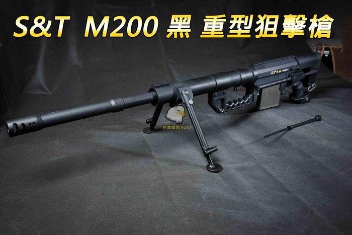 【翔準軍品AOG】S&T M200   黑色 狙擊槍 狙擊鏡 手拉空氣鎗 瞄具 長槍 生存遊戲 ST-SPG