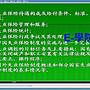 【商-207】失業保險+工傷保險  2 套 教學影片/ 共 63 堂課 / 衝評價, 328 元!