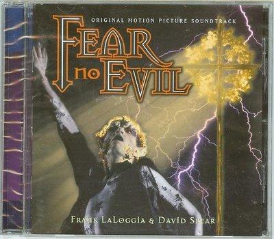 """Fear No Evil""- David Spear/ Frank LaLoggia,全新美版"