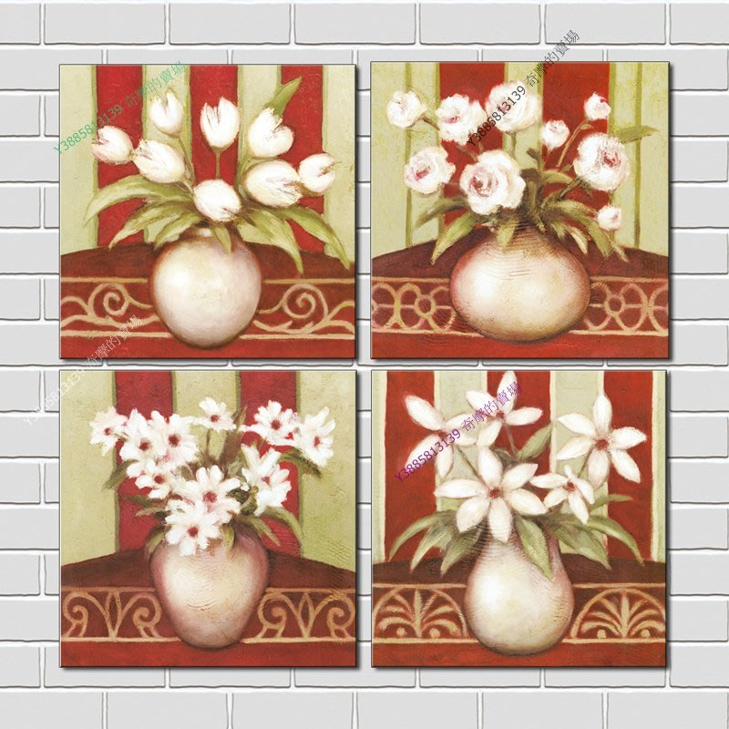【40*40cm】【厚0.9cm】花瓶花卉-無框畫裝飾畫版畫客廳簡約家居餐廳臥室牆壁【280101_194】(1套價格)