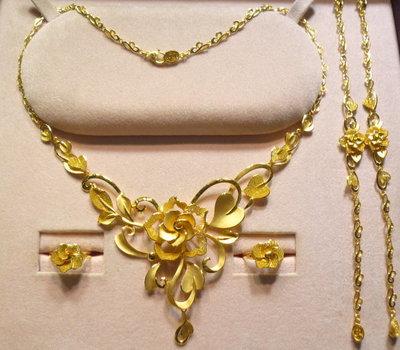 【金飾記錄】【黃金9999】∪【純金玫瑰花套組項鍊手鍊戒子】1808