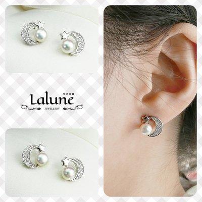 Lalune月兒珠寶 ||白金星月|| 白色天然淡水珍珠銀針耳環 水鑽CZ白鑽 925純銀