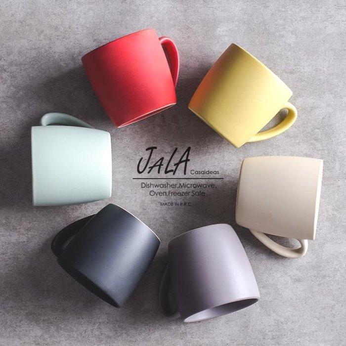 馬克杯 簡約歐式馬克杯水杯陶瓷帶蓋勺咖啡杯創意杯子家用牛奶杯情侶杯 全館免運