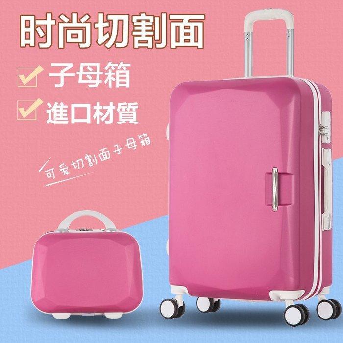 韓版子母箱 旅行箱萬向輪登機箱(免運)  20+14(大+小套裝)