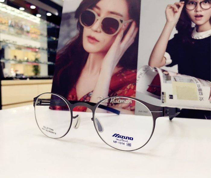 美津濃 MIZUNO 日本無螺絲設計黑色鈦金屬圓形眼鏡 媲美ic!berlin 超輕量設計 配戴舒適無負擔 1314