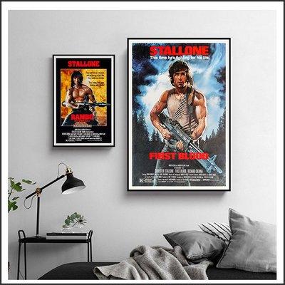 藍波 第一滴血 系列 最後一滴血 First Blood 電影海報 藝術微噴 掛畫 嵌框畫 @Movie PoP #