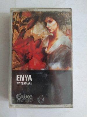 昀嫣音樂(CD89)  恩雅  ENYA 水印 WATERMARK 飛碟唱片 1989年 卡帶 保存如圖 售出不退