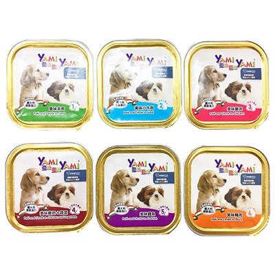 ☆寵物王子☆ YAMI 亞米亞米 犬餐盒 狗餐盒 小型成犬 六款 100G