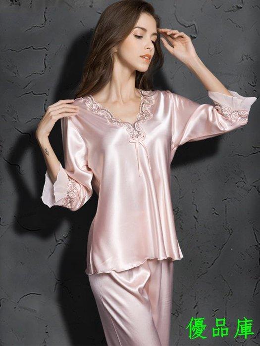 優品庫睡衣女春秋長袖套裝薄款分體冰絲綢蕾絲性感正韓寬松大碼夏家居服