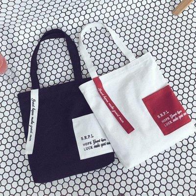 【特惠免運】韓國簡約帆布包袋女文藝飄帶字母單肩帆布包休閒手提環保袋購物袋  【創意家居】