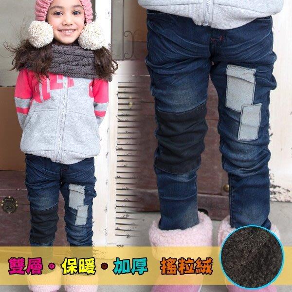 【班比納精品童裝】彈力雙層加厚搖粒絨補丁刷白牛仔褲-藍【BD151107009】
