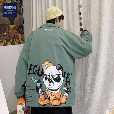 Kudi正韓男裝新款夾克男開衫翻領2021秋季新款青少年香港大碼后背印花休閒潮牌外套