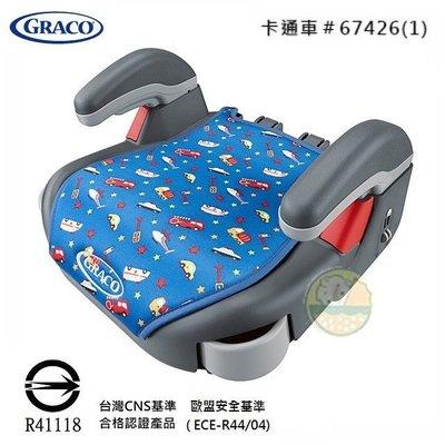 【寶貝屋】GRACO 幼兒成長型輔助汽車安全座椅 COMPACT JUNIOR /增高墊 卡通車【67426】