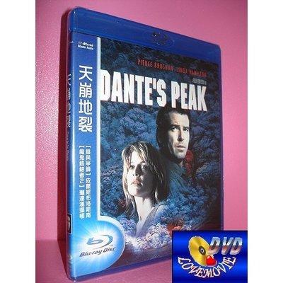 A區Blu-ray藍光台灣正版【天崩地裂Dante's Peak(1997)】[含中文字幕] DTS-HD版全新未拆