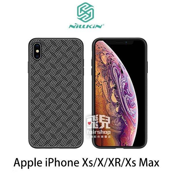 【飛兒】NILLKIN Apple iPhone Xs/X/XR/Xs Max 菱格紋纖盾保護殼 背殼 手機殼 (K)