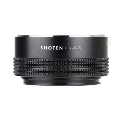@佳鑫相機@(全新品)日本SHOTEN LR-CR專業轉接環 LEICA R鏡頭 轉接至 Canon EOS-R全幅機身