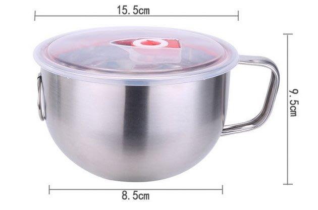 304不銹鋼泡面碗 韓式帶柄泡面杯  帶蓋密封便攜速食杯
