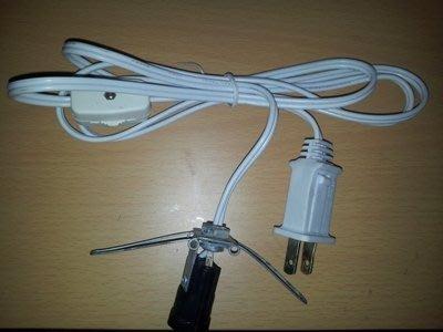 [燈具線組]鹽晶燈專用 台灣製造 高規格電線,經濟部標準檢驗局安全認證,耐高溫電木燈頭(不可微調,不含燈泡)內附保險絲