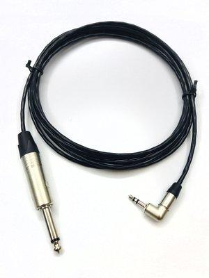 【老羊樂器店】音源線 CANARE線材 NEUTRIK接頭 6.3單音轉3.5立體聲 6.3單聲道 3.5雙聲道 3公尺