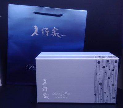 姍姍美妝 老行家珍珠粉120入禮盒 特價1720元 新包裝 到期日2021年以後 原味珍珠粉