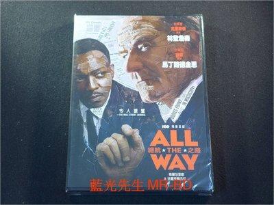 [DVD] - 總統之路 All the Way ( 得利公司貨 )