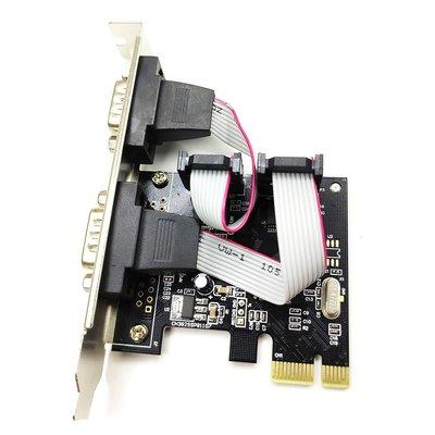 【台灣·絕貨款】PCI-E轉串口卡 PCIE轉串口擴展卡 2口 RS232 DB9針 COM口
