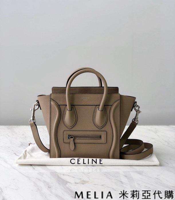 Melia 米莉亞代購 CELINE 瑟琳 0219 19ss Luggage Mano 小號 有背帶 笑臉包 卡其色